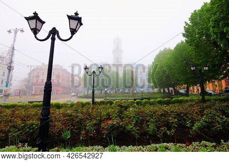 Chernivtsi, Ukraine-may 14, 2021:astonishing Foggy Landscape Of City Center Of Chernivtsi. Town Hall
