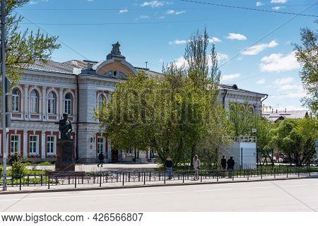 Russia, Irkutsk - May 27, 2021: Building Faculty Of Biology And Soil Science. Tikhvinsky Or Kirov Sq