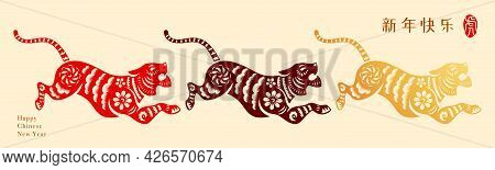 Traditional Oriental Paper Graphic Cut Art Of Tiger Symbol With Floral Pattern. Isolated. Translatio
