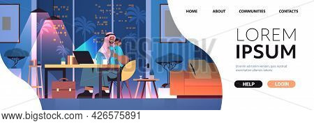 Arab Father Freelancer With Little Son Looking In Laptop Screen Freelance Fatherhood Concept