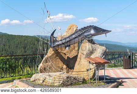 Russia, Krasnoyarsk, July 2021: Monument To The Book Of Victor Astafiev King-fish. Monument Was Erec