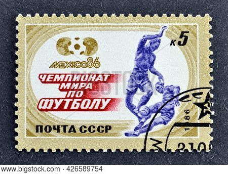 Soviet Union - Circa 1986 : Cancelled Postage Stamp Printed By Soviet Union, That Promotes World Cup