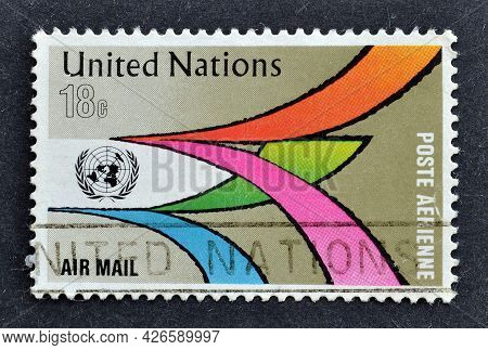 United Nations - Circa 1974 : Cancelled Postage Stamp Printed By United Nations, That Shows Pathways