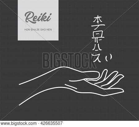 Reiki Symbol. A Sacred Sign Hon Sha Ze Sho Nen. A Hand Holds Reiki Hon Sha Ze Sho Nen Sign On A Blac
