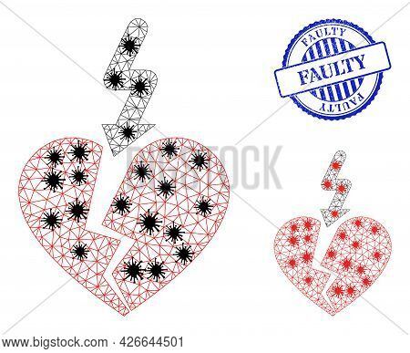 Mesh Polygonal Break Love Heart Icons Illustration In Infection Style, And Scratched Blue Round Faul