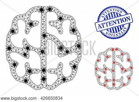 Mesh Polygonal Brain Symbols Illustration With Lockdown Style, And Distress Blue Round Attention Bad