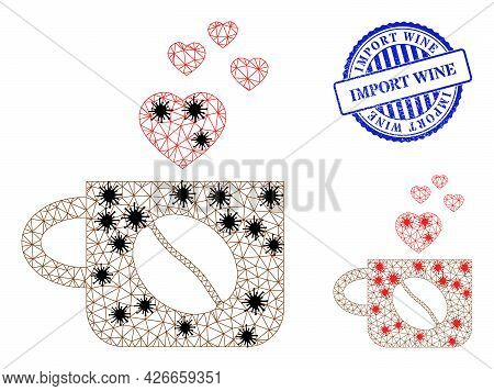 Mesh Polygonal Lovely Coffee Cup Icons Illustration Designed Using Infection Style, And Scratched Bl