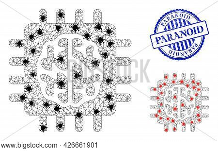 Mesh Polygonal Brain Chip Symbols Illustration With Infection Style, And Scratched Blue Round Parano