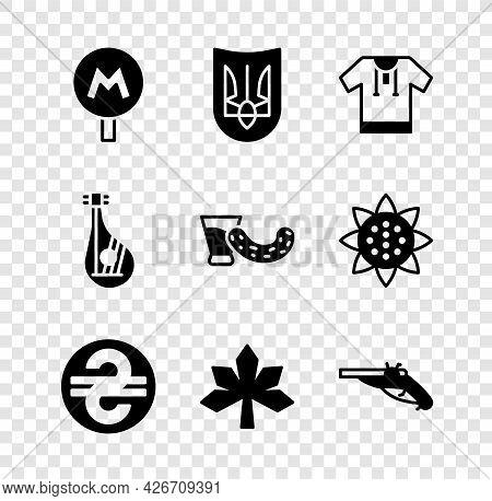 Set Metro Or Underground, Ukrainian Trident, Embroidered Shirt, Hryvnia, Chestnut Leaf, Vintage Pist