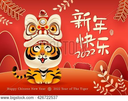 Cute Tiger On Oriental Festive Theme Background. Happy Chinese New Year 2022. Year Of The Tiger. Tra