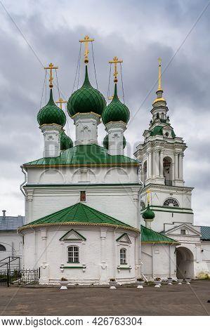 Church Of The Savior In Ryady In Kostroma City Center, Russia
