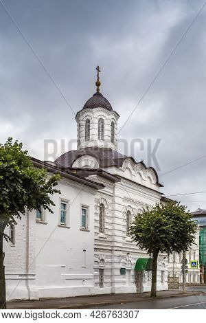 Church Of The Smolensk Icon Of The Mother Of God In  Kostroma City Center, Russia