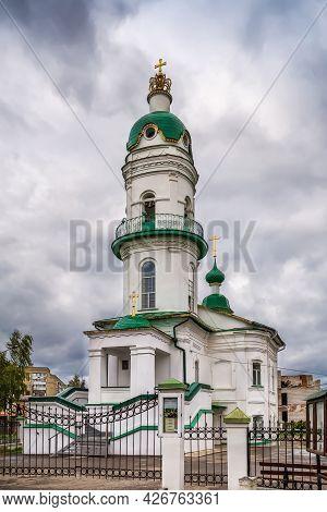 Church Of St. Alexis In Kostroma City Center, Russia