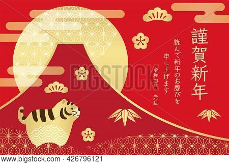 Year Of The Tiger New Year's Greeting Card Vector Template With Mt. Fuji, Sunrise, And A Vintage Tig
