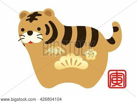 Year Of The Tiger Mascot Decorated With Japanese Lucky Charms. Vector Illustration Isolated On A Whi