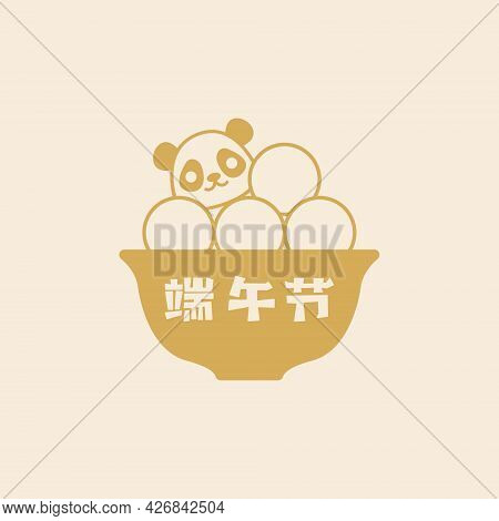 Tangyuan Rice Balls. Gold Bowl Icon. Inscription In Chinese. Tangyuan In The Form Of A Panda Bear S
