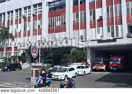 Chiayi, Taiwan - November 30, 2018: Police Station And Fire Station In Chiayi, Taiwan. Chiayi Is A M