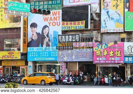 Chiayi, Taiwan - November 30, 2018: People Visit Downtown Chiayi, Taiwan. Chiayi Is A Major City In
