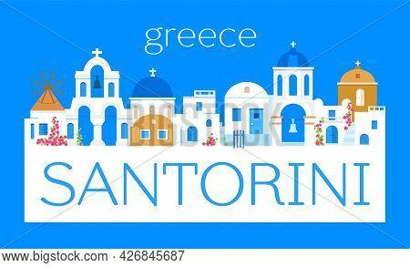 Santorini Island, Greece. Rectangular Logo. Traditional White Architecture And Greek Orthodox Church