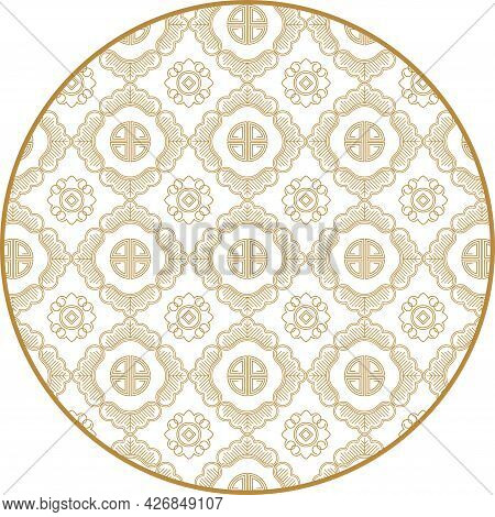 Chinese Decoration Elements. Frame, Border Or Tiles With Patterns.