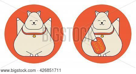 Good Luck Japan Symbol Maneki Neko Cream Cat Icon, Cute Hands Up Cat Japanese Gold Red Style Vector