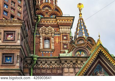 The Church Of The Savior On Spilled Blood In St. Petersburg, Details Of The Facade