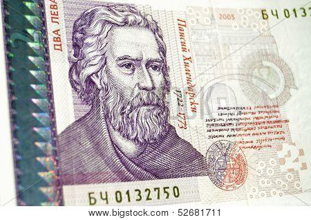 Bulgarian Two Leva banknote