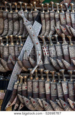 Yemeni Janbiya, Traditional Yemen Dagger.