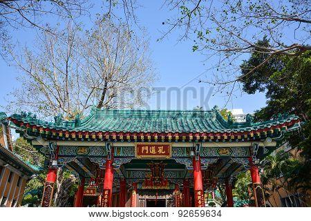 Sik Sik Yuen Wong Tai Sin Temple, Hong Kong