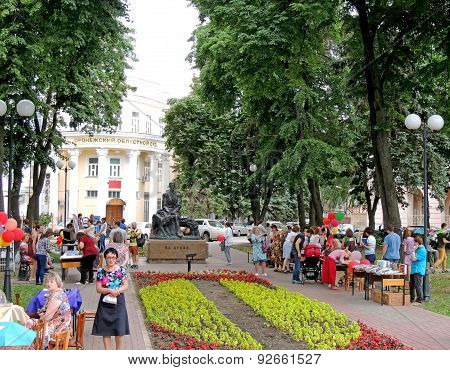 Guests Of Book Festival In The Public Garden