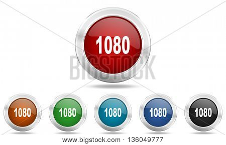 1080 round glossy icon set, colored circle metallic design internet buttons