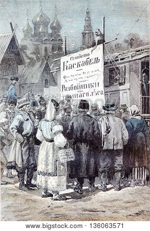 Crowd of people in the street reading a posted announcement. From Jules Verne Cesar Cascabel, vintage engraving, 1890.