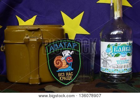 ILLUSTRATIVE EDITORIAL.Avatar.Unformal chevron of Ukrainian army for alcohol addictive soldiers.EU Flag as background.Ukraine ready to replace Bratain in EU after Brexit.June 23,2016 in Kiev, Ukraine