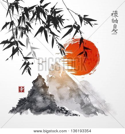 Bamboo trees, sun and mountains. Traditional Japanese ink painting sumi-e. Contains hieroglyphs - well-being,  freedom, nature. happiness