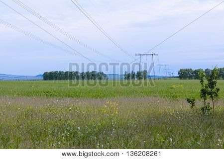 Supports High-power Transmission Lines And Five Hundred Thousand Volts (500) - Unified Energy System