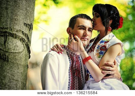 Happy Young Couple In National Dress
