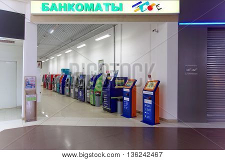 Nizhny Novgorod Russia. - March 26.2016. ATMs of different banks in the shopping center Fantastica on the street Rodionova