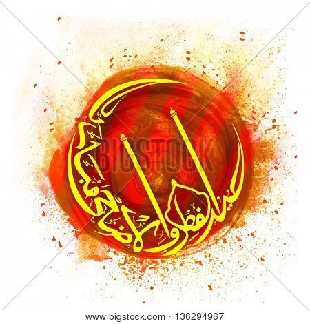 Crescent Moon shaped, Arabic Islamic Calligraphy of Text Eid-Ul-Fitr on abstract watercolor background, Elegant Greeting Card design for Muslim Community Famous Festival celebration.
