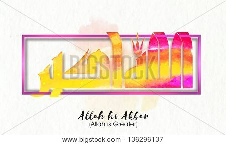 Colourful Arabic Islamic Calligraphy of Wish (Dua) Allah ho Akbar (Allah is Greater) in frame for Muslim Community Festivals celebration.