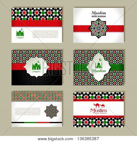 Banners Set Of Islamic. Uae Color Design.