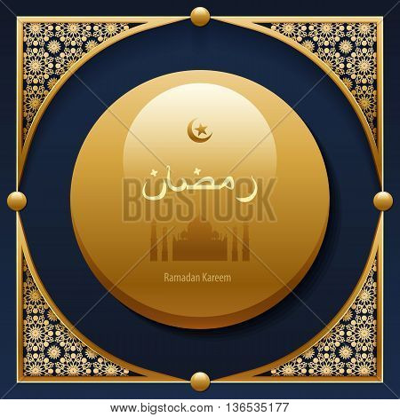 Stock vector illustration gold arabesque background Ramadan, greeting, happy month Ramadan, Arabic background, silhouette mosque, crescent moon, star, decorative golden pattern