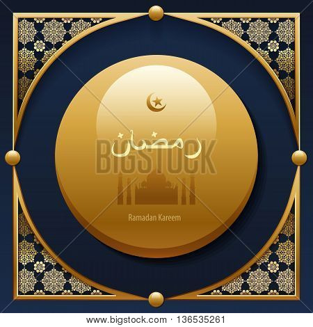 Stock vector illustration gold arabesque background Ramadan, greeting, happy month Ramadan, Arabic background, silhouette mosque, crescent moon, decorative golden pattern