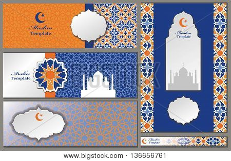 Arabic, islam, muslim cards, pattern templates, vector banners set.Oriental style for brochure, presentation and business blank.Ornamentsl background with labels, mosque mandala decoration.
