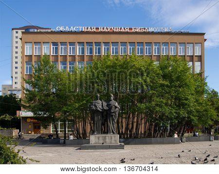 Murmansk Russia - June 19 2013 Murmansk Regional Scientific Library