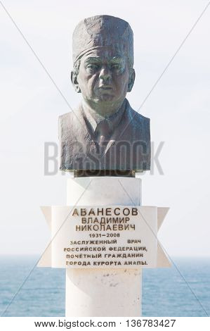 Anapa, Russia - March 10, 2016: Close-up Of A Monument In Honor Of The Honored Doctor Of Russia Vlad