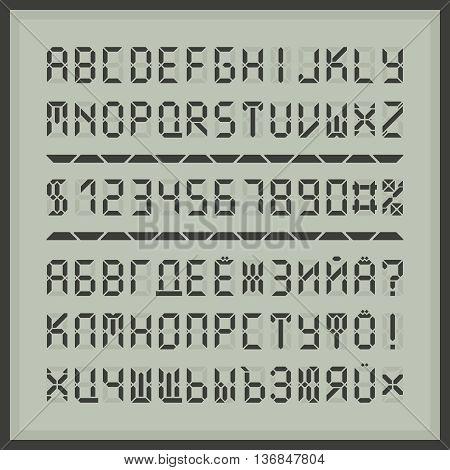 Digital display font letters and numbers. Common tech display alphabet. Enhanced with cyrillic vector characters.