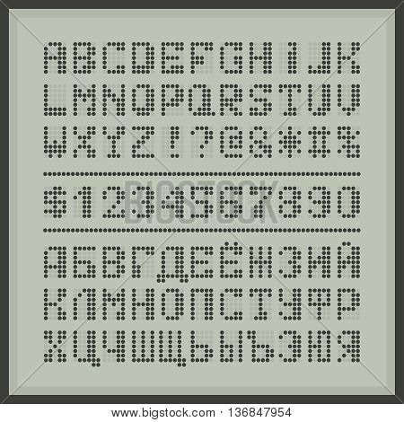 Dotted digital display font. Common tech display alphabet letters and numbers. Enhanced with cyrillic vector characters.