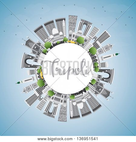 Tripoli Skyline with Gray Buildings, Blue Sky and Copy Space. Vector Illustration. Business Travel and Tourism Concept with Historic Buildings. Image for Presentation Banner Placard and Web.