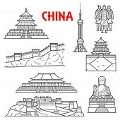 Famous ancient and modern tourist attractions of China icon for travel design with linear symbols of Great Wall, statues of Terracotta Army and Tian Tan Buddha, Forbidden City complex and Temple of Heaven, Summer and Potala palaces, Oriental Pearl Radio a poster