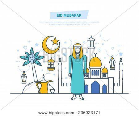 Eid Mubarak. Arab Emirates. Islamic Blessed Holiday, Congratulations In Kurban-bayram And Uraza-bayr